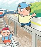 http://324school.spb.ru/2012_2013/railway/13.jpg