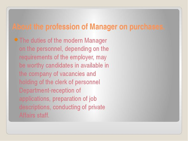 About the profession of Manager on purchases. The duties of the modern Manage...