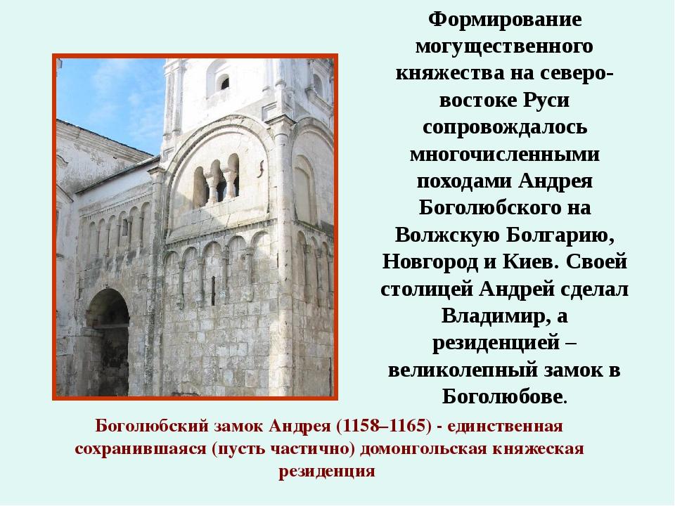Князь стремился ограничить традиционные права местных бояр и князей, проявляя...