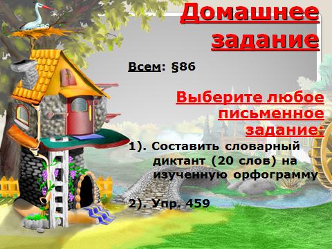 hello_html_3153cf87.png