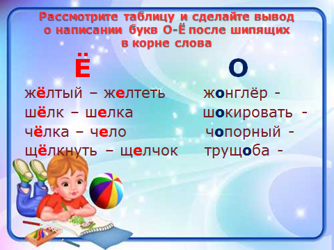 hello_html_39dfa42b.png
