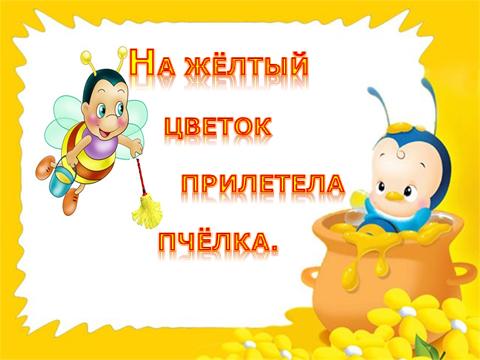 hello_html_51ed17b3.png