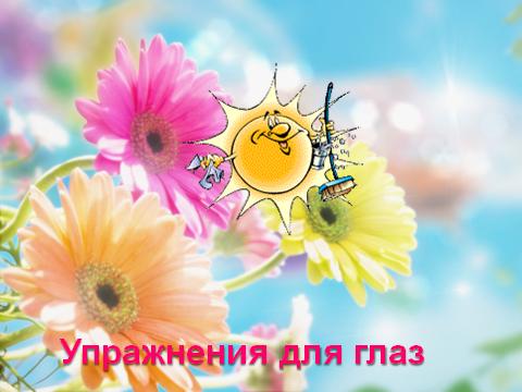hello_html_5cf99c42.png