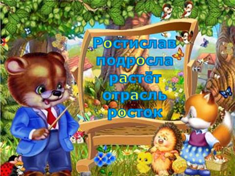 hello_html_6313bc0c.png