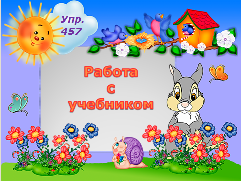 hello_html_m25f274e3.png