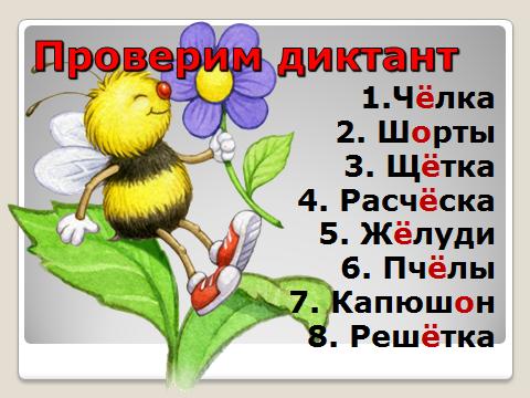 hello_html_m4d9c68e8.png