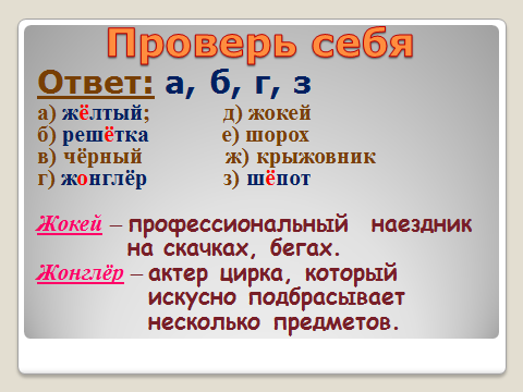 hello_html_m6514e457.png