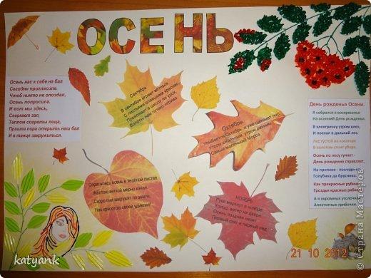 http://metodkabinet.my1.ru/_nw/2/32306791.jpg