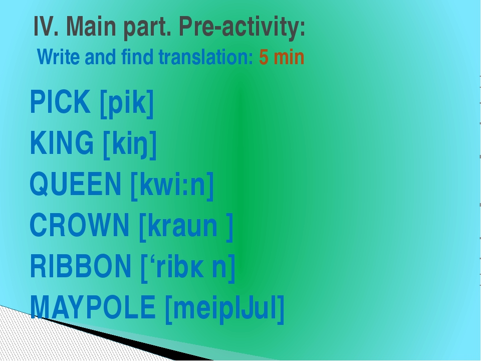 Write and find translation: 5 min IV. Main part. Pre-activity: PICK [pik] KIN...