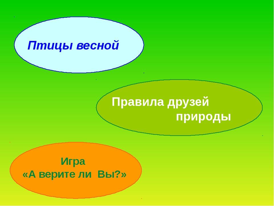 Автор: Семереченко В.В. к о н е ц