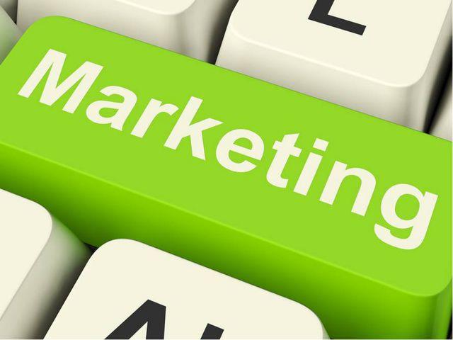 Маркетинг и его элементы