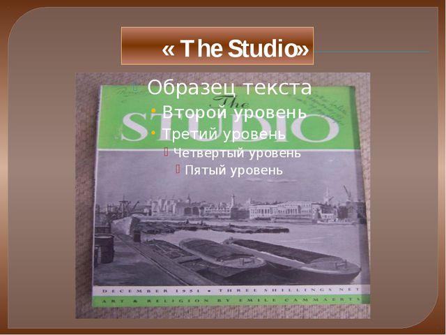 « The Studio»