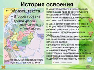 В Московскую агломерацию входит более 50 городов, в т.ч. 14 с населением свыш