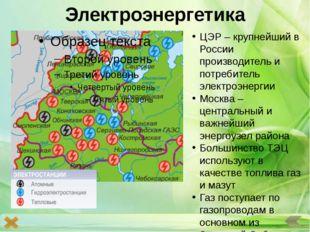 Домашнее задание 1. В каком районе Центральной России наибольшая доля городск