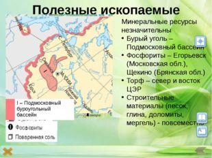 ЦЭР на карте России