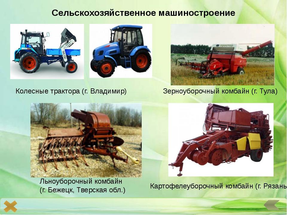 РЕСУРСЫ http://ccep.ru/uploads/posts/2010-12/thumbs/1291557660_image5ckpk2.jp...