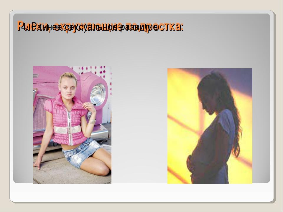 seksualnoe-vospitanie-molodezhi