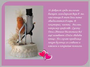 14 февраля среди англичан бытует легендарная вера в то, что птицы в этот день
