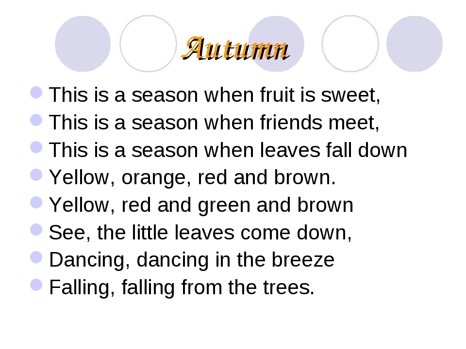 Autumn This is a season when fruit is sweet, This is a season when friends m...