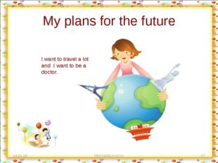 My plans for the future * http://aida.ucoz.ru * I want to travel a lot and I