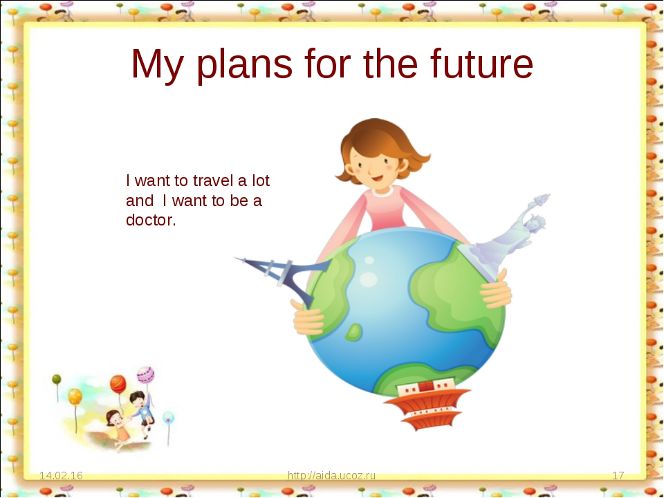 My plans for the future * http://aida.ucoz.ru * I want to travel a lot and I...