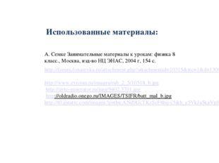 http://forum.fonarevka.ru/attachment.php?attachmentid=10315&stc=1&d=130005361