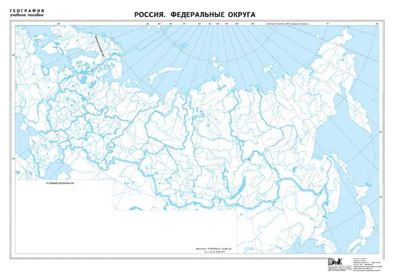 Контурная карта россии 9 класс административно-территориальное устройство