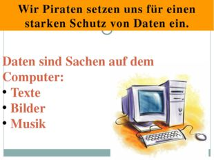 Wir Piraten setzen uns für einen starken Schutz von Daten ein. Daten sind Sac