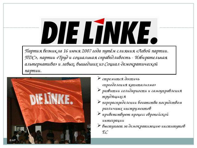 ЛЕВЫЕ Партия возникла16 июня 2007 годапутём слияния «Левой партии. ПДС», па...