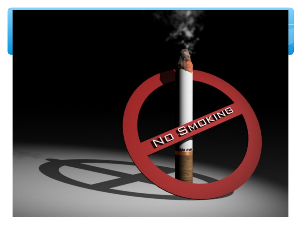 the worsening problem of tobacco smoking in the us