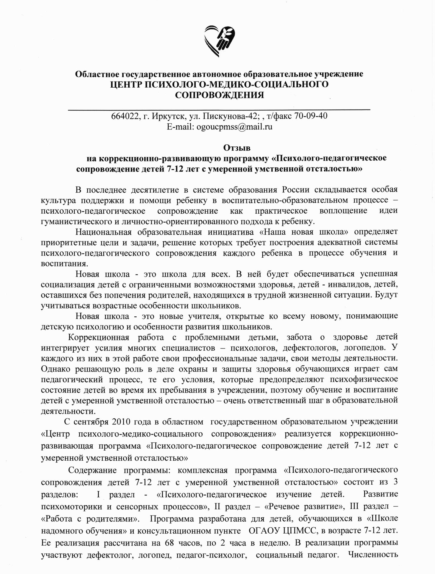 C:\Documents and Settings\Admin\Рабочий стол\7 - 0001.tif