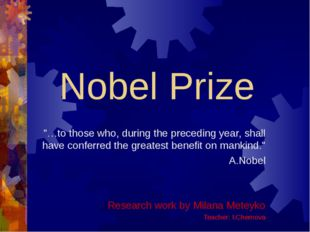 "Nobel Prize ""…to those who, during the preceding year, shall have conferred"