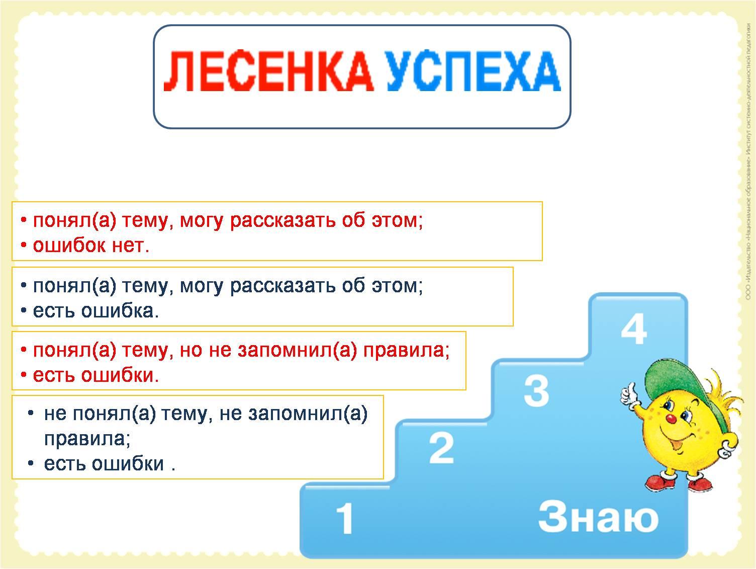hello_html_79ea1931.jpg