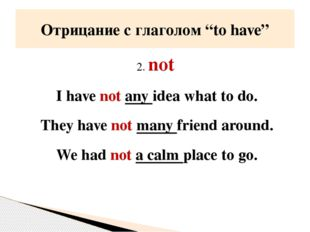 2. not I have not any idea what to do. They have not many friend around. We h
