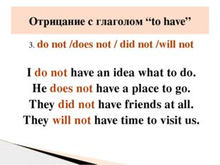 3. do not /does not / did not /will not I do not have an idea what to do. He