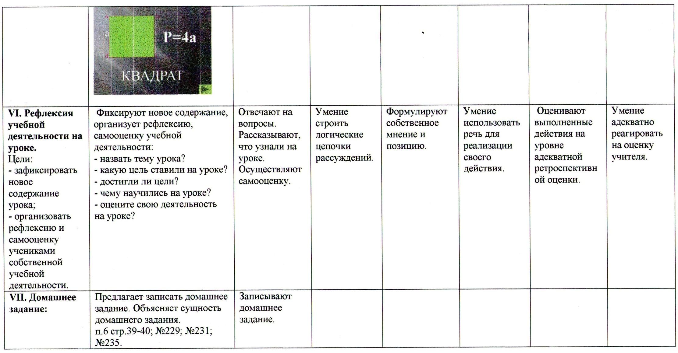 C:\Documents and Settings\Admin\Мои документы\Мои рисунки\img034.jpg