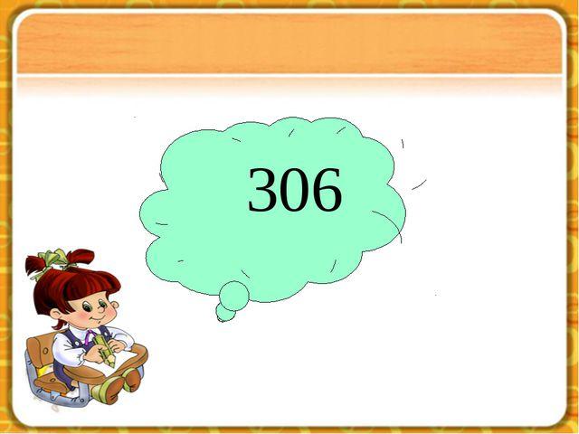 8 … 7 … 6 = 9 306