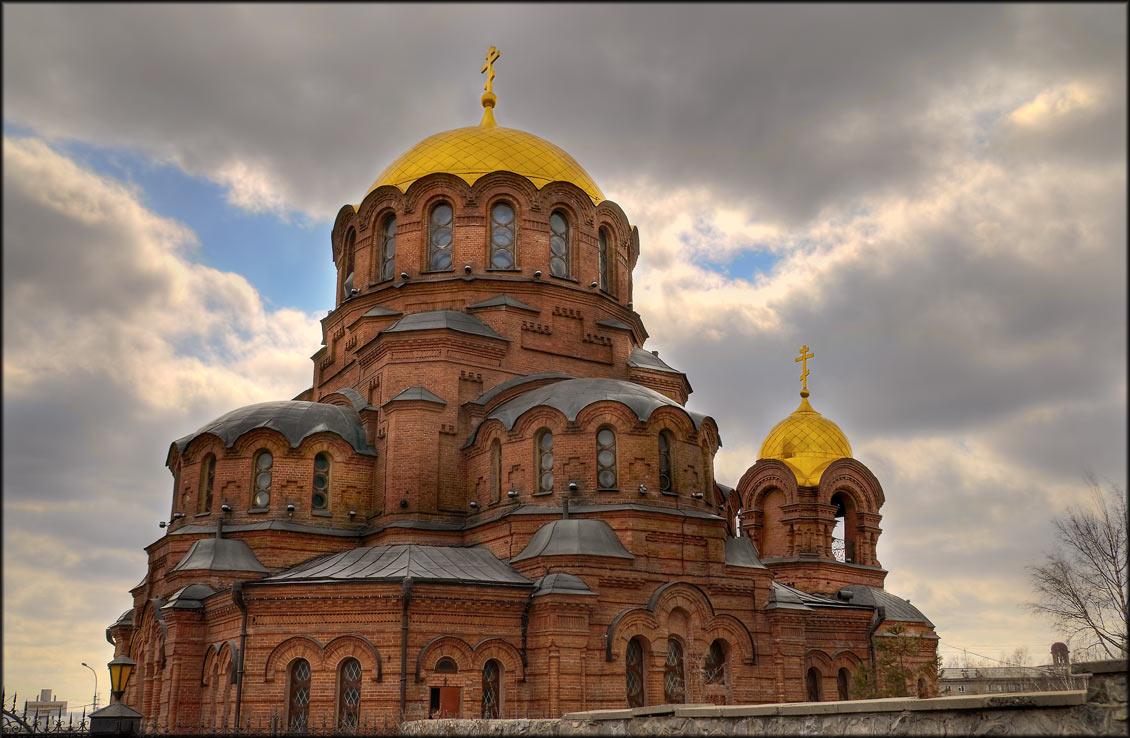 Храм Новосиб