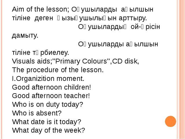 Aim of the lesson; Оқушыларды ағылшын тіліне деген қызығушылығын арттыру. Оқу...
