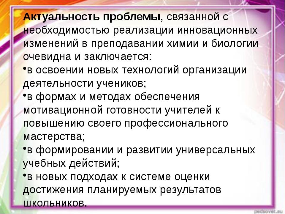 problemi-s-vlagalishem-shishka