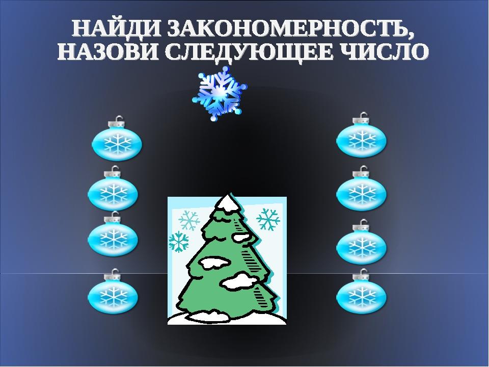 77 79 81 69 71 73 75 83
