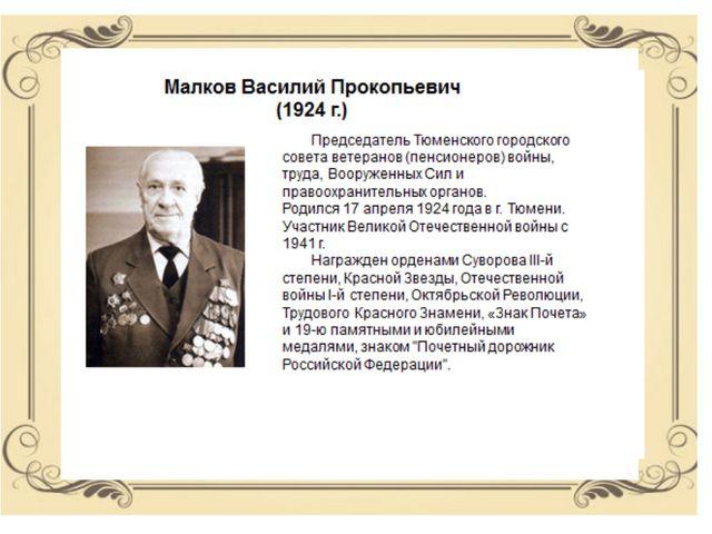 "МАОУ СОШ № 92, 5 ""И"" класс."