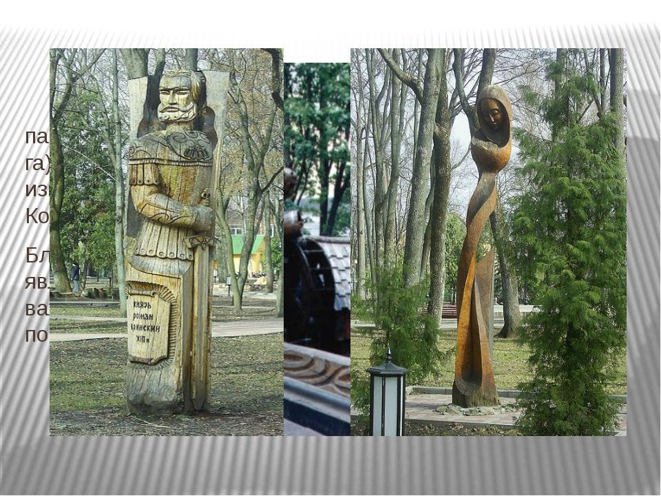 Парк-музей имени А. К. Толсто́го — один из старейших парков города Брянска. Н...