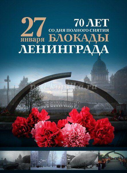 http://ped-kopilka.ru/upload/blogs/15773_463ec79f0aef915c12ba1e09bafe348e.jpg.jpg