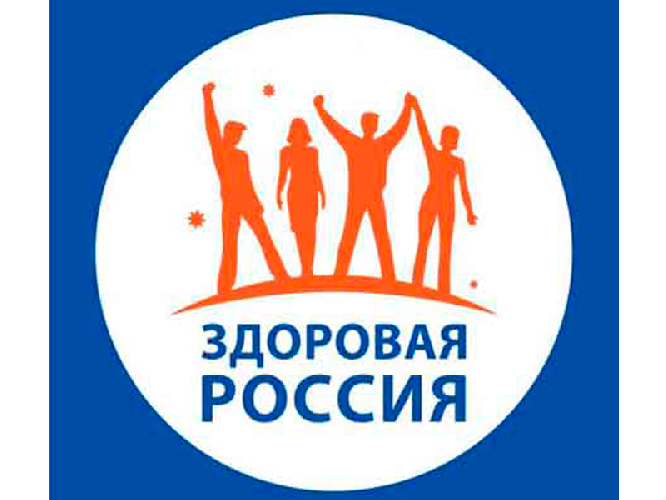 http://www.rostnrav.ru/events/55fa38fc07135.png