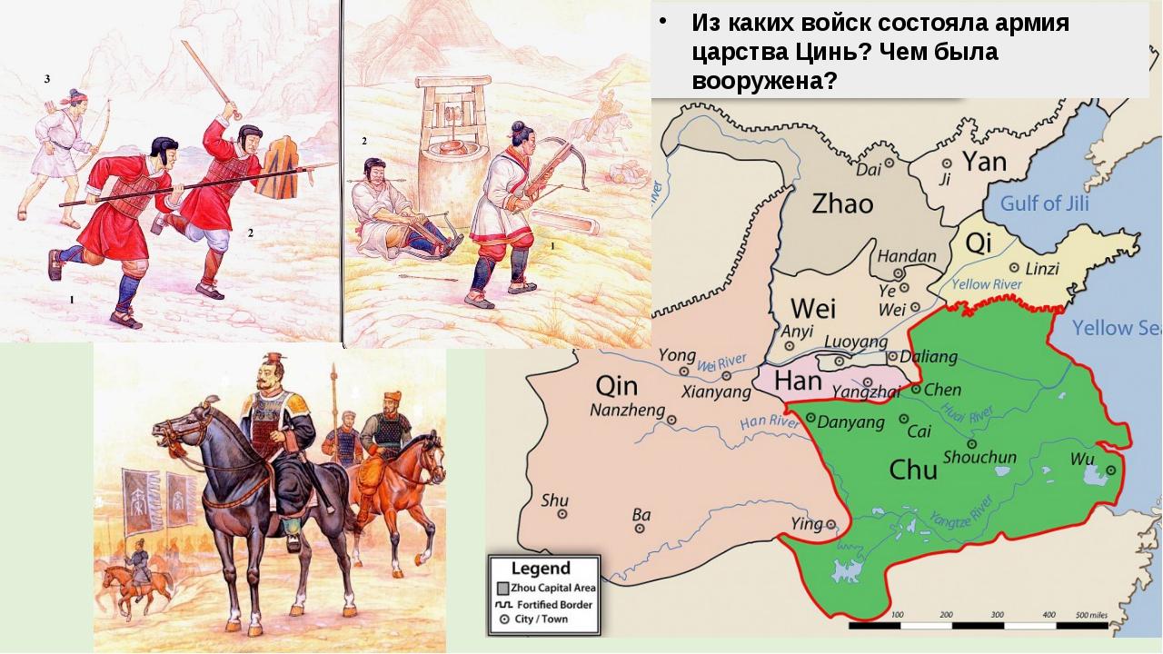 Первое централизованное государство в китае - империя цинь (221 2014207 гг до н э