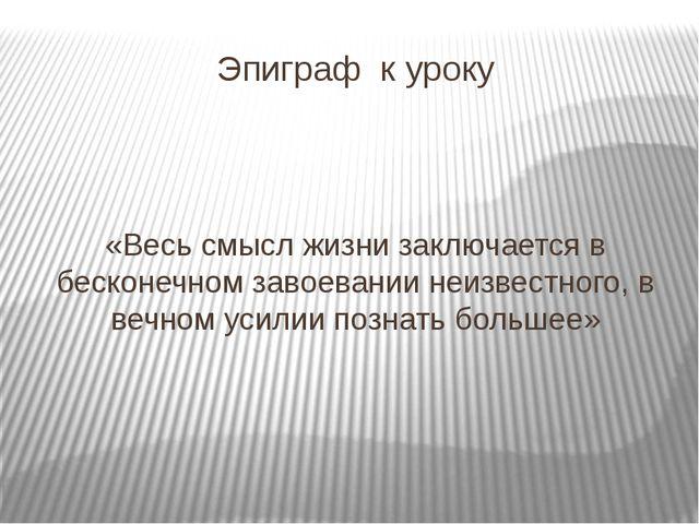Логическое задание Решите анаграммы и исключите лишнее слово. ОНРЬЕК; РВУАЕИН...