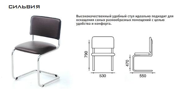 http://www.spb-meb.ru/imgx/mebel/fa/ch/b/sivilya.jpg