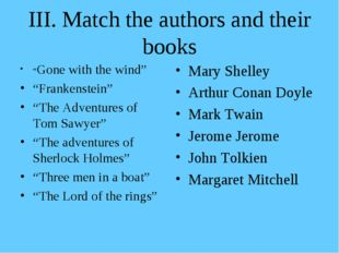 """III. Match the authors and their books """"Gone with the wind"""" """"Frankenstein"""" """"T"""