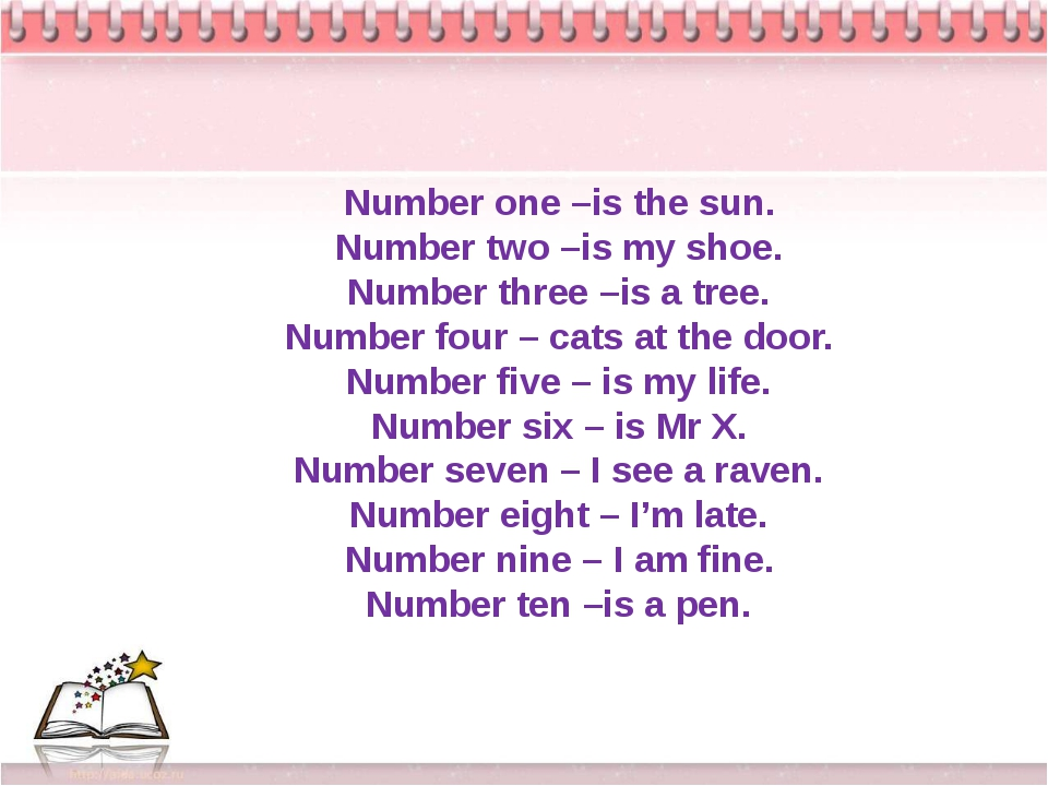 Number one –is the sun. Number two –is my shoe. Number three –is a tree. Numb...
